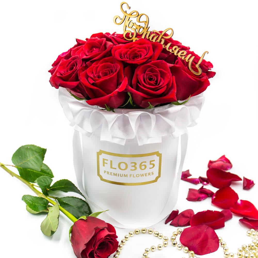 цветы с доставкой по Новосибирску
